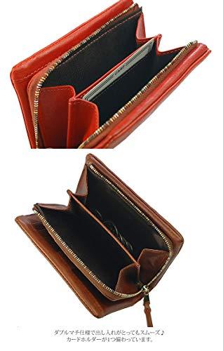 SOLATINA(ソラチナ)『二つ折り財布(SW-60052)』