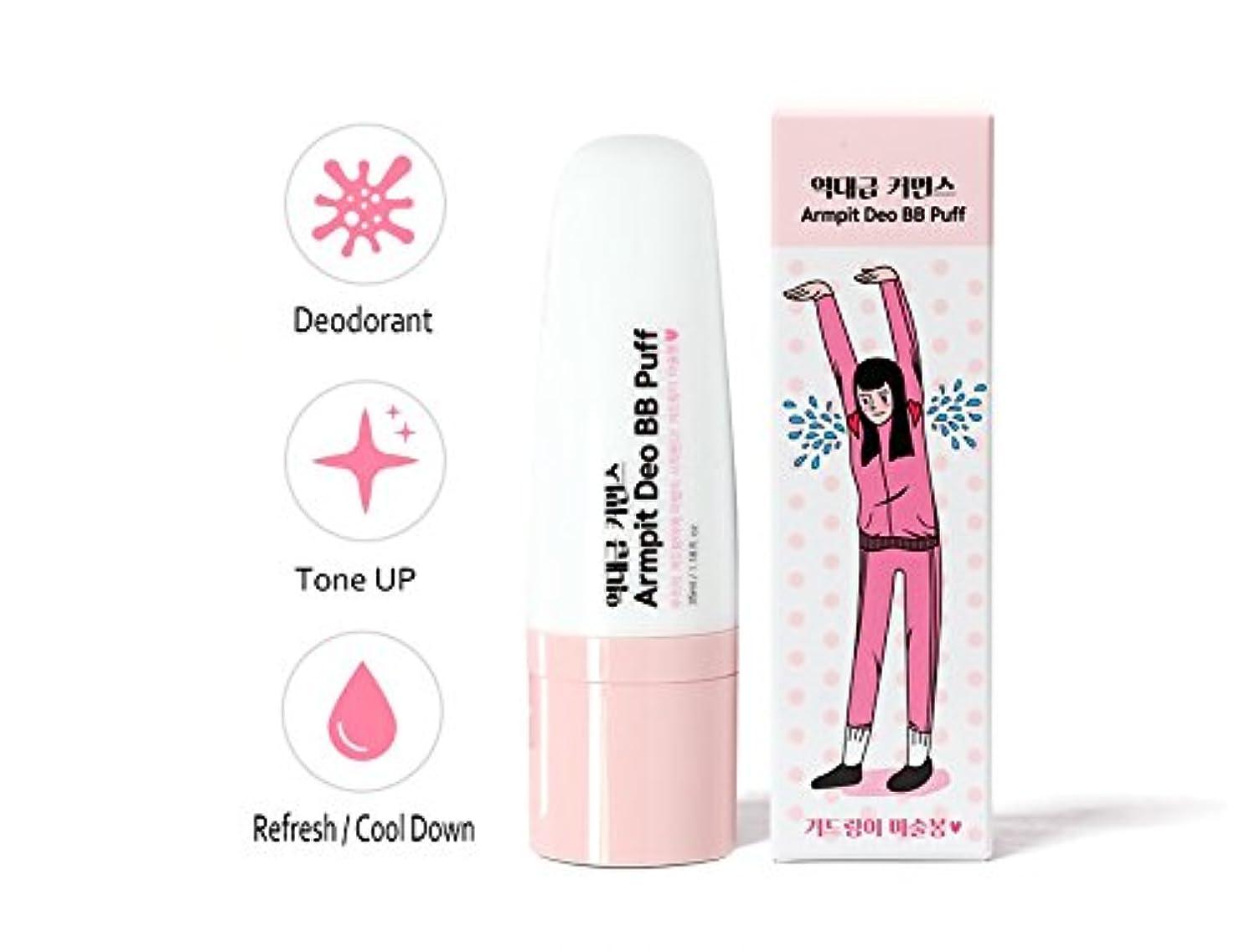 舌なムス遺伝子COMMONS Armpit Deo BB Puff Deodorant コモンズ アンピィト(脇の下) デオ BB パフ デオドラント