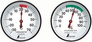 シンワ測定(Shinwa Sokutei) 温度計 湿度計セット ST-4 丸型4.5cm 72674