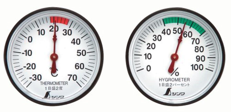 ほんのペデスタル通貨シンワ測定 温度計 湿度計セット ST-4 丸型4.5cm 72674