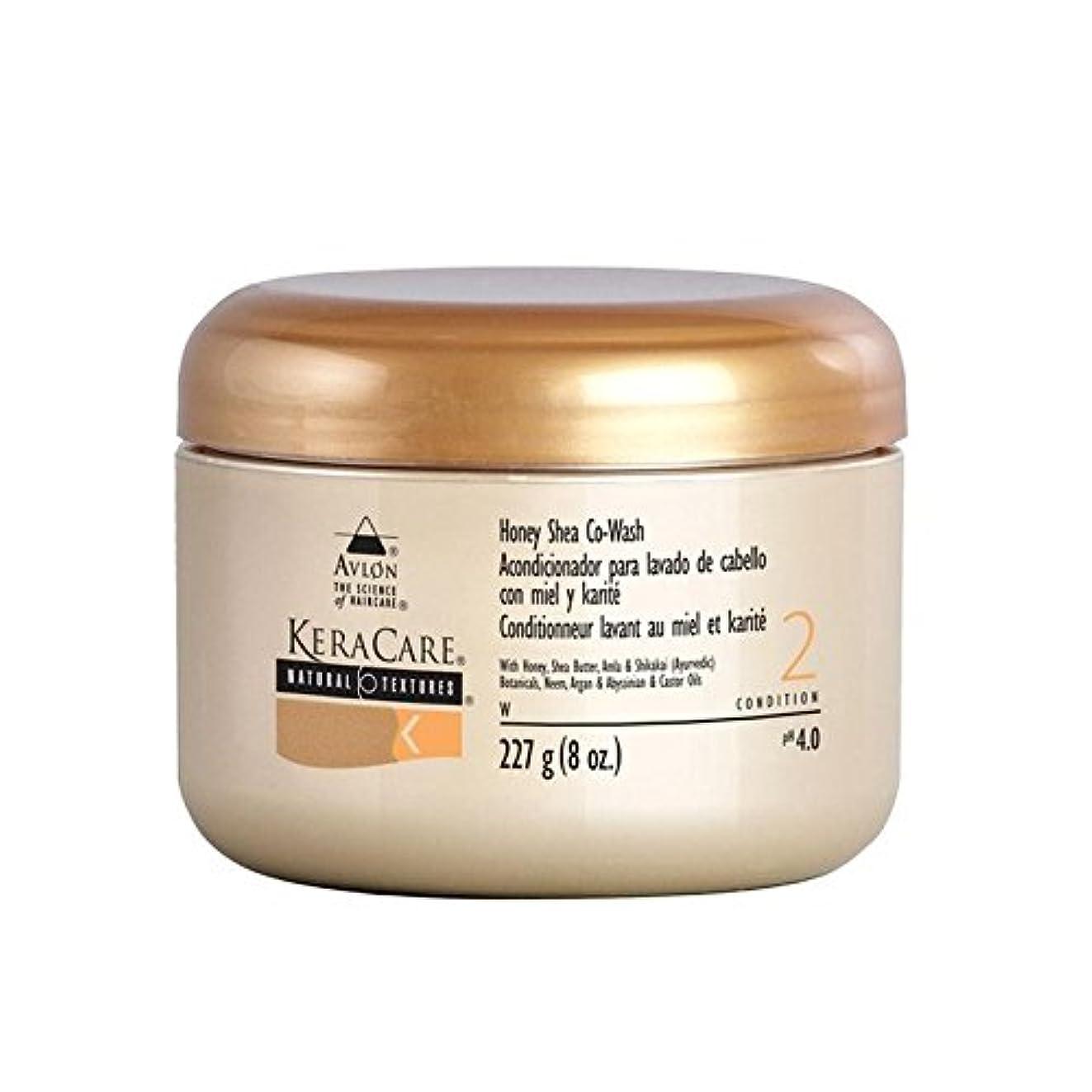 架空の地質学桁蜂蜜シアコウォッシュ x2 - Keracare Honey Shea Co-Wash (Pack of 2) [並行輸入品]