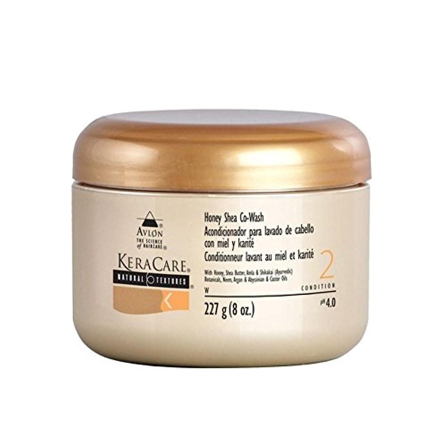 克服する主観的専門化するKeracare Honey Shea Co-Wash - 蜂蜜シアコウォッシュ [並行輸入品]