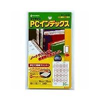 ニチバン PCラベルインデックス 赤枠 PC-131R 18mmX25mm 240片入 『 2セット 』
