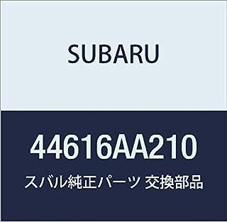 Subaru 44616AA210 Gasket Exhaust Turbo