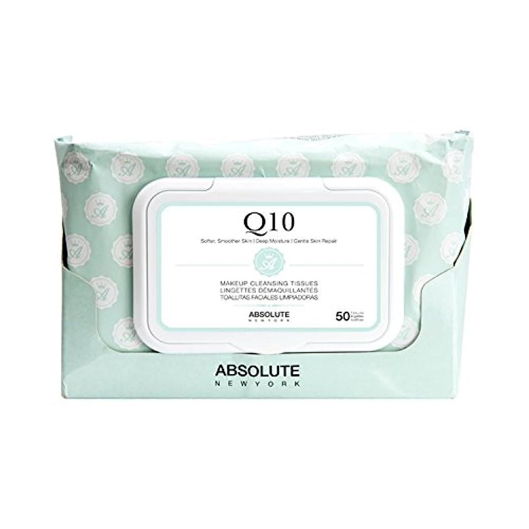 プライム成分与えるABSOLUTE Makeup Cleansing Tissue 50CT - Q10 (並行輸入品)