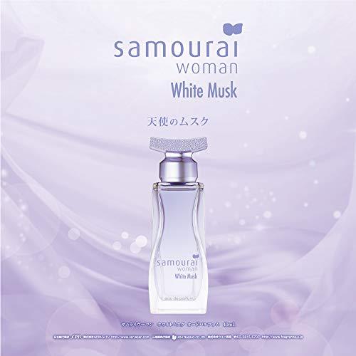 Samouraiwoman(サムライウーマン)サムライウーマンホワイトムスクオードパルファム40mL40ミリリットル(x1)