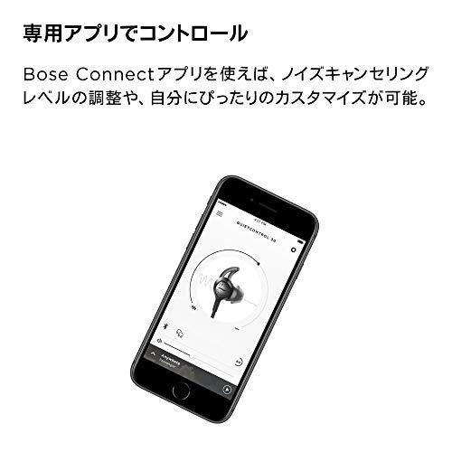 BoseQuietControl30wirelessheadphonesワイヤレスノイズキャンセリングイヤホン