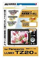 HAKUBA デジタルカメラ用液晶保護フィルム Panasonic LUMIX TZ20専用 DGF-PTZ20