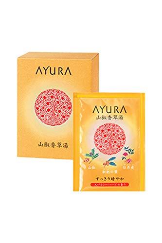 アユーラ (AYURA) 山椒香草湯 25g×10包 〈浴用 入浴剤〉 芯からめぐり 疲れすっきり