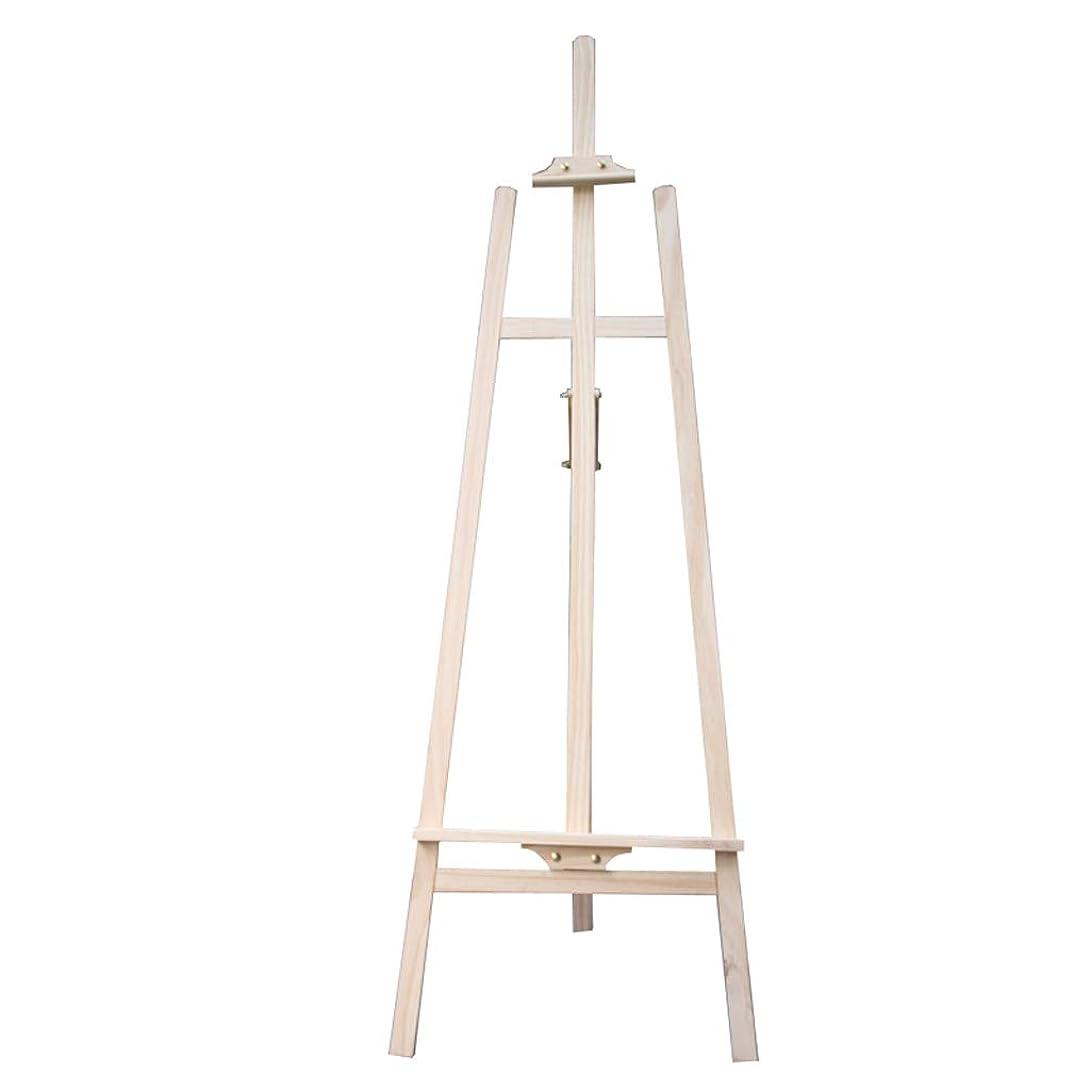 ラボキャベツ個人的なKTYXDE 1.65メートル高めた無垢材のイーゼルは屋内と屋外のマルチアングルを調整することができます使用することができます松木165 x 58 x 50 cm イーゼル