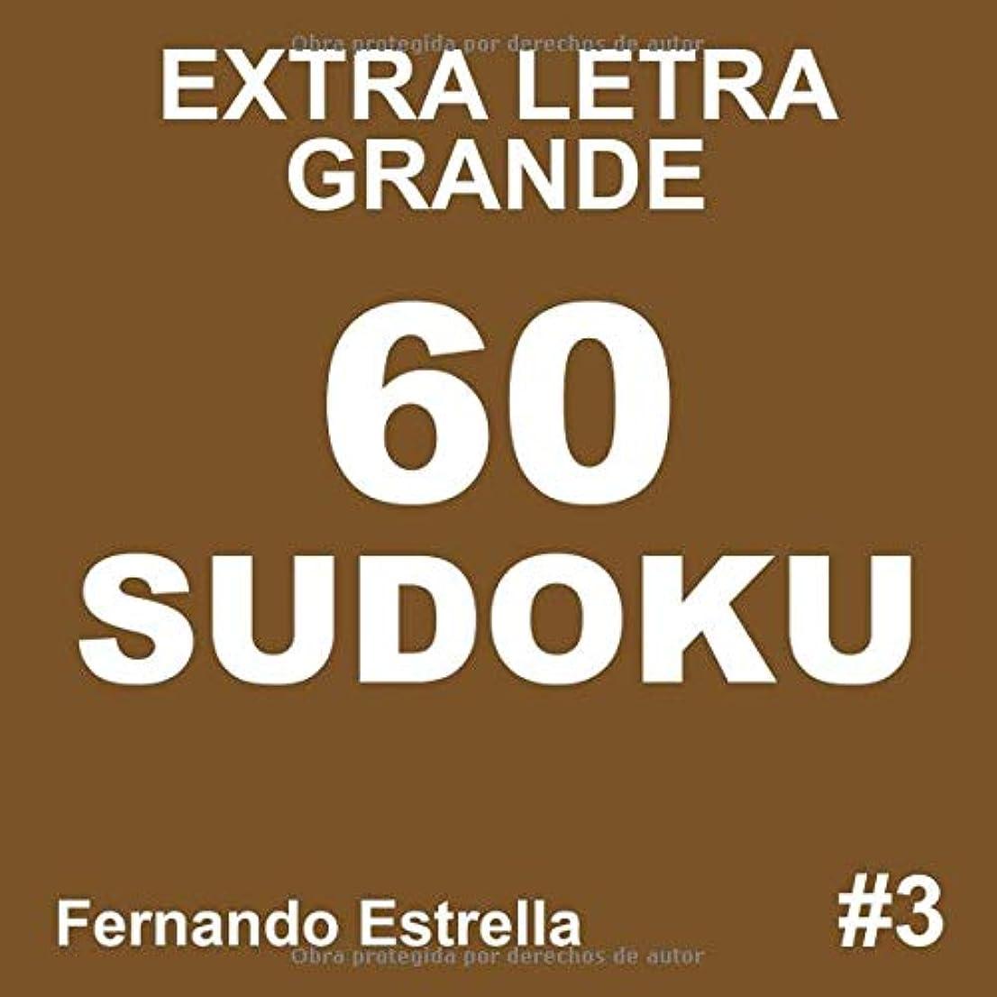 有益なサドル容器Extra Letra Grande 60 Sudoku: letra grande sudoku para adultos, 3