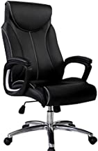 LJFYXZ Home Office Desk Chair Office Furniture Double Layer Design Tilt Function Tables and Chairs Fixed armrest Home Comp...