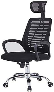 Silla malla respaldo alto silla giratoria oficina de oficina reposacabezas del reposacabezas del reposabrazos fijado Armado de arzas de arco respirador de malla transpirable peso 200kg de escritorio n