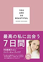 YOU ARE SO BEAUTIFUL 〜最高の私に出会う7日間〜 ([単行本])