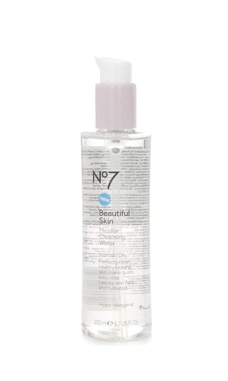 郵便ピース逃げるNo.7☆Beautiful Skin Misellar Cleanser Normal (Dry) 200ml☆No.7 ウォータータイプメイク落とし(乾燥肌)200ml [並行輸入品]