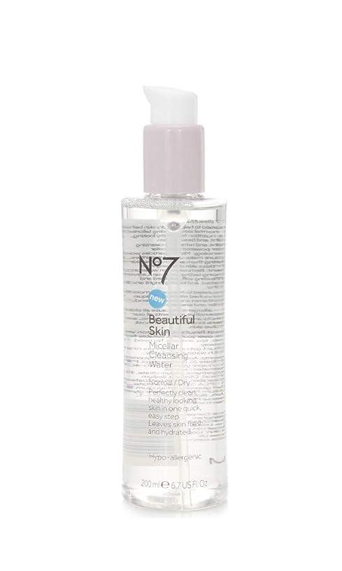 量楽観的ギャングスターNo.7☆Beautiful Skin Misellar Cleanser Normal (Dry) 200ml☆No.7 ウォータータイプメイク落とし(乾燥肌)200ml [並行輸入品]