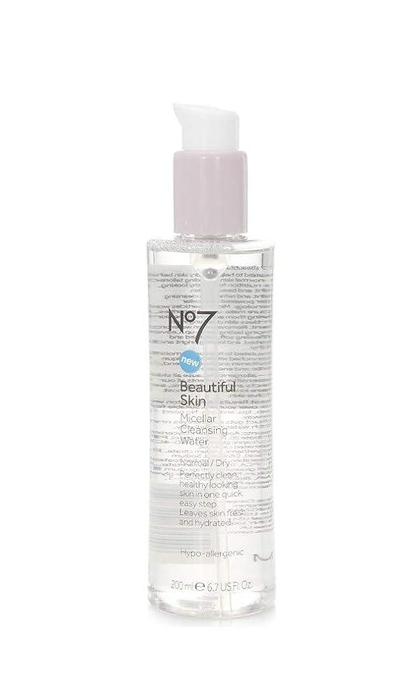 俳優嫌な繕うNo.7☆Beautiful Skin Misellar Cleanser Normal (Dry) 200ml☆No.7 ウォータータイプメイク落とし(乾燥肌)200ml [並行輸入品]