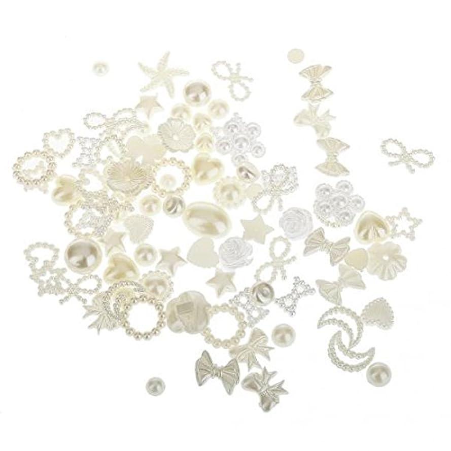 皮肉なお祝いウミウシSONONIA クラフト用 200pcs 盛り合わせ 工芸品 装飾 人工パール ビーズ スクラップブック