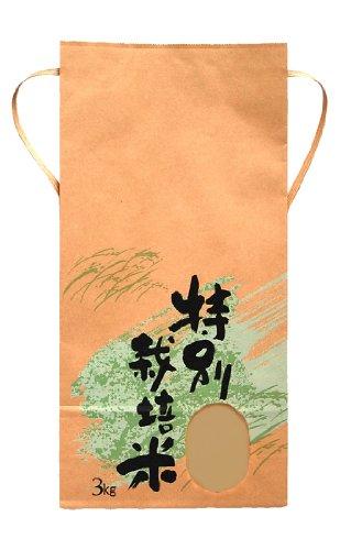 マルタカ クラフト 特別栽培米 自然の力(銘柄なし) 3kg用紐付 20枚セット KH-0312