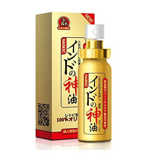 BaoTe' Original Sex Delay Products Male Sex Spray Penis Long Lasting 60 Minutes for Men Prevent Premature Ejaculation