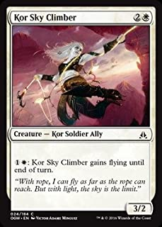 Magic: the Gathering - Kor Sky Climber (024/184) - Oath of the Gatewatch