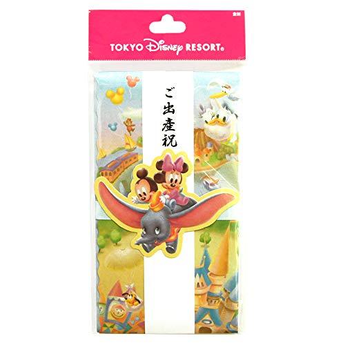ディズニー 金封 ご祝儀袋 出産祝い (ベビー柄) ミッキー ミニー マウス 他 ご 出産 祝い おしゃれ かわいい 可愛い キャラクター ( ディズニーリゾート限定 )
