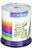 Verbatim バーベイタム 1回録画用 DVD-R CPRM 120分 100枚 ホワイトプリンタブル 片面1層 1-16倍速 VHR12JP100V4