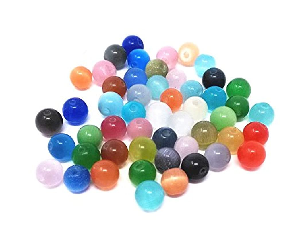 Honbay 50pcs 8mm Multicolor Gemstone Round Ball Loose Beads