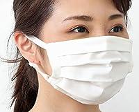 ツーヨン UVカット マスク プリーツタイプ2枚入り ・綿100%・繰り返し使える < 長時間着用しても 耳が痛くならない > 【 紫外線対策 遮蔽率96% 】 日本製 生地使用 【 ホワイト 】 T-79WH