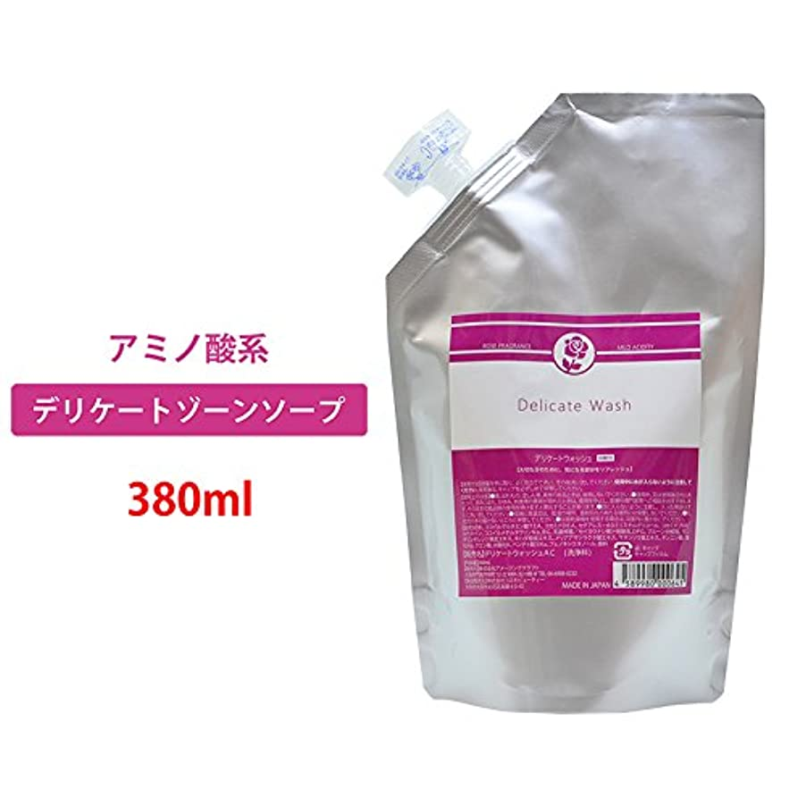 入札無効にする名誉デリケートウォッシュ 日本製デリケートゾーンソープ たっぷり380ml フェミニン ウォッシュ