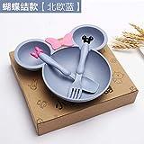 XOSHX 3 Pieces/Set of Children Baby Wheat Tableware Solid Feeding Baby Dish Spoon Food Feeding Children Cutlery Set Blue