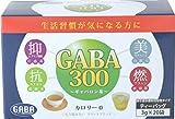 葉桐 GABA300ティーバッグ 3gX20