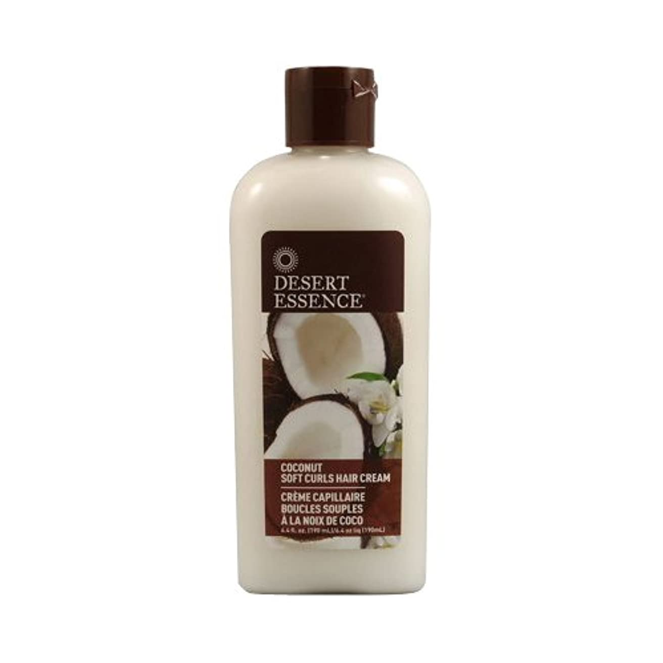 美徳非難盆地海外直送品 Desert Essence Coconut Shine Soft Curl Hair Cream, 6.4 OZ