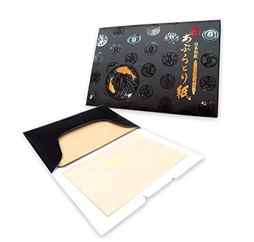 200 Papiers matifiants premium - Chanvre Doux, Made in Japan - Oil Control Blotting Paper, Matifie Rouge à Lèvres - 8.5cm x 6.0cm, pack de 100 feuilles (X2 pack)