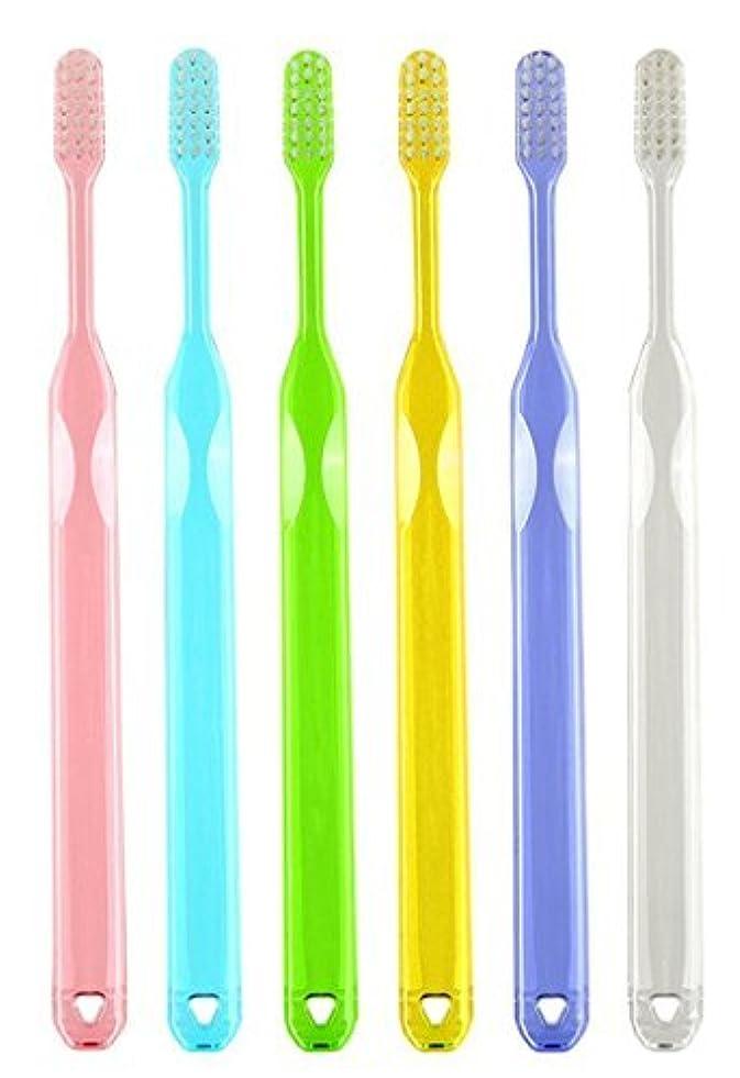 熱狂的な寮時折ラピス LA-211 先細毛 ふつう 歯科用歯ブラシ アソート(6本セット)【日本製】
