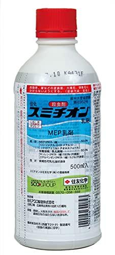 住友化学 殺虫剤 スミチオン乳剤 500ml