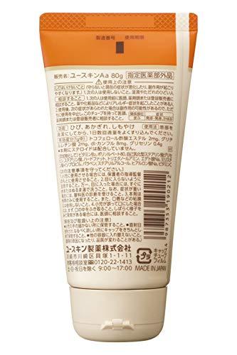 ユースキン80gチューブ【指定医薬部外品】クリーム80グラム(x1)