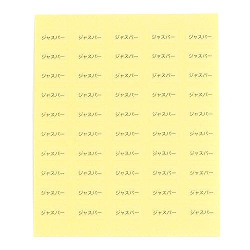 台紙用シール 10×5mm 石名・素材名 アクセサリー台紙用 日本製 (ジャスパー・透明, 250枚)