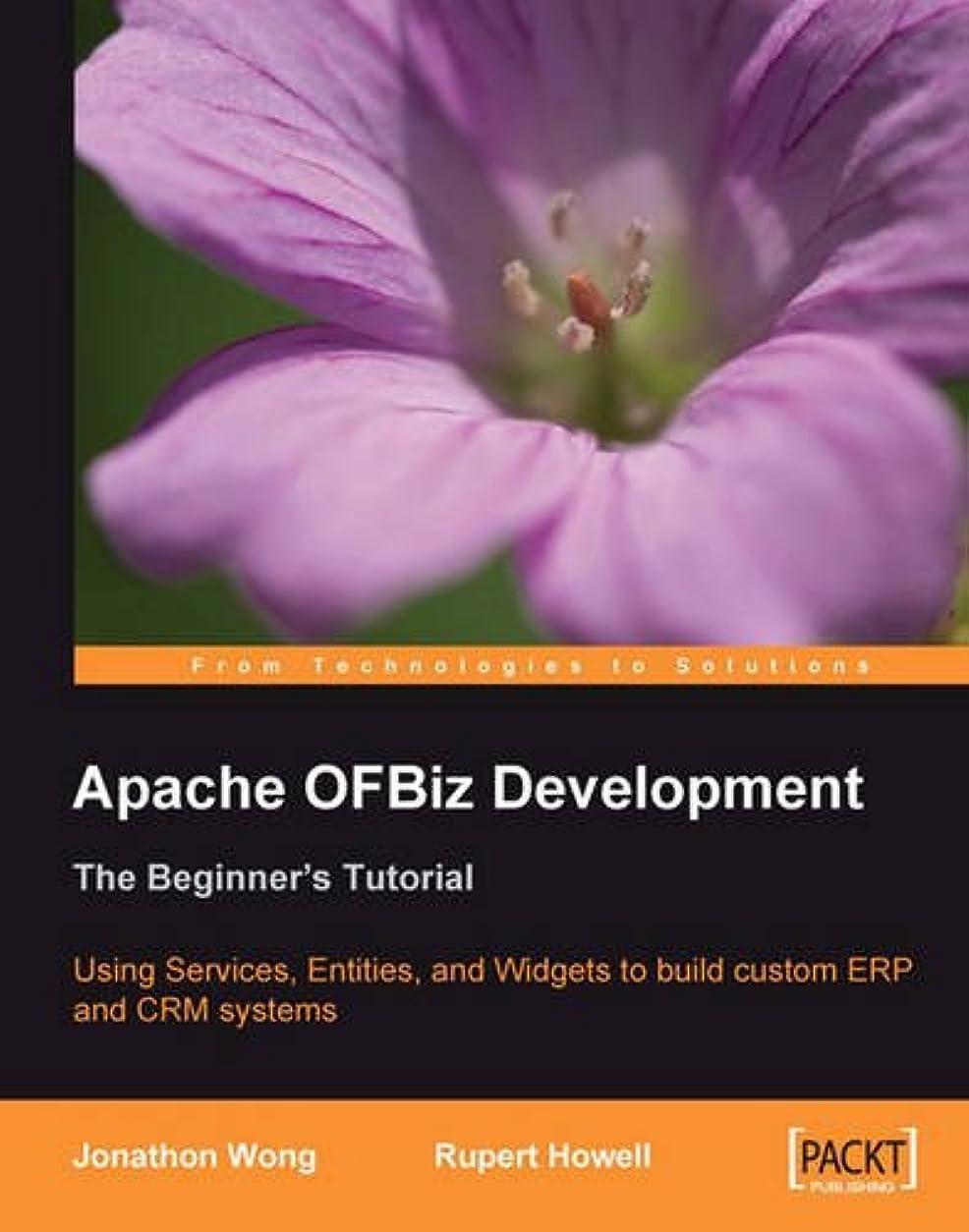 勘違いするドライバ大事にするApache OFBiz Development: The Beginner's Tutorial : Using Services, Entities, and Widgets to build custom ERP and CRM systems