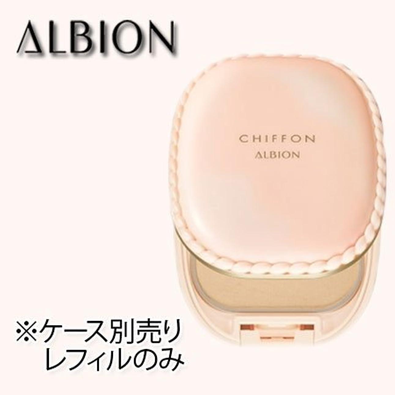 施し元の分析的なアルビオン スウィート モイスチュア シフォン (レフィル) 10g 6色 SPF22 PA++-ALBION- 050