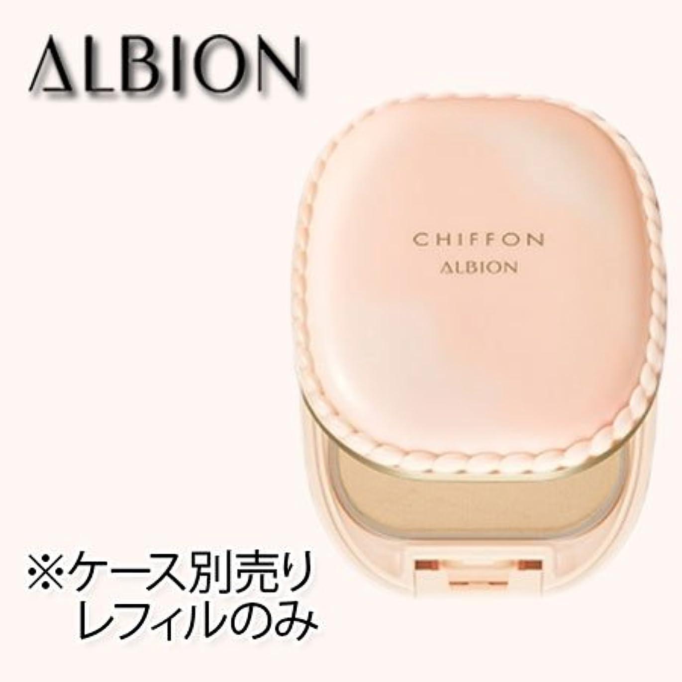 悲しいことに正確ごみアルビオン スウィート モイスチュア シフォン (レフィル) 10g 6色 SPF22 PA++-ALBION- 050