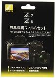 Nikon Z5 / Z6 / Z7 用液晶保護フィルムセット NH-ZFL6SET