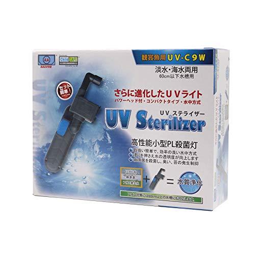 アズー(AZOO)UVステライザー水中殺菌灯9W