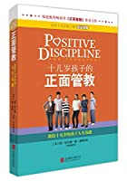 Positive parenting teenage children(Chinese Edition)