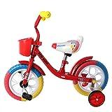 RUIXFEC Bicicleta para Niños Unisex Freestyle, Bicicletas para Niños de Diseño Moda, Bicicleta Infantil con Ruedas de Entrenamiento y Estabilizadores, 16 Pulgadas, Asiento Ajustable, Niño Bicicleta