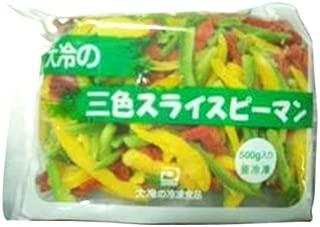 【業務用】大冷 三色スライスピーマン 500g