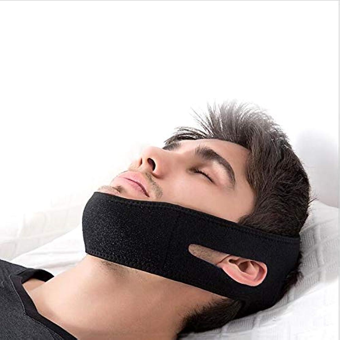 年次休憩する極端な顔面の体重減少男性と女性の顔Vの顔の睡眠のマスク顔リフトの包帯顔のリフト二重顎と薄い顔をしっかりと固定