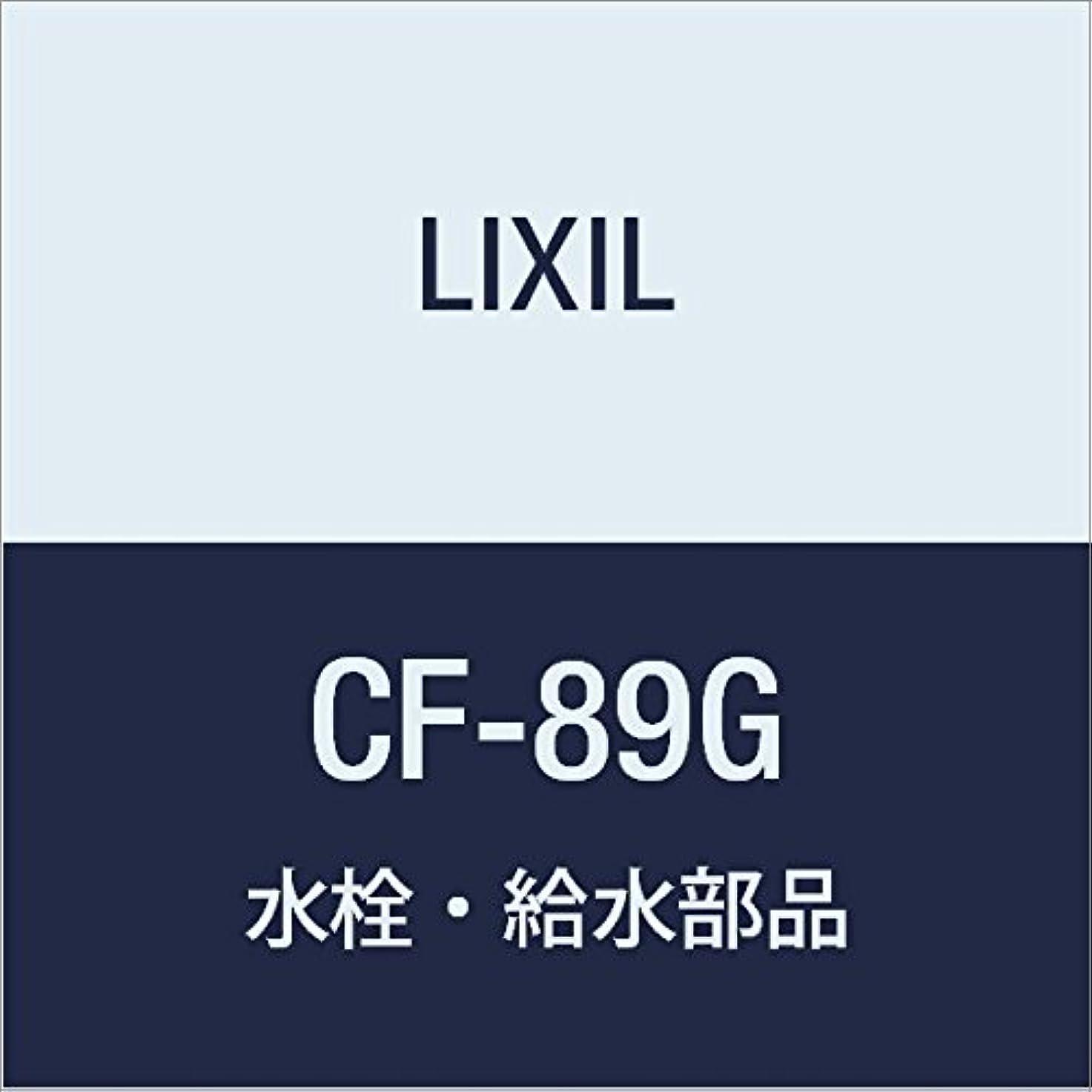 ばかげている化石バインドLIXIL(リクシル) INAX 排水ゴムジョイント CF-89G
