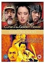 Curse Of The Golden Flower [Edizione: Regno Unito] [Reino Unido] [DVD]