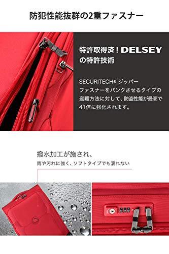 Delsey(デルセー)『MERCURE』